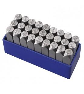 HRC 58-60 Letters 27pcs. L=8mm micro stress FERVI P012/L08P